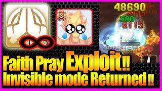 Invisible Mode Returned!! New Faith Pray Exploit! [Ragnarok M Eternal Love][FIXED]