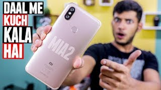 Mi A2 Ka Asli Sach Performance CameraBattery Ka Review