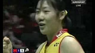 Wei Yili 4