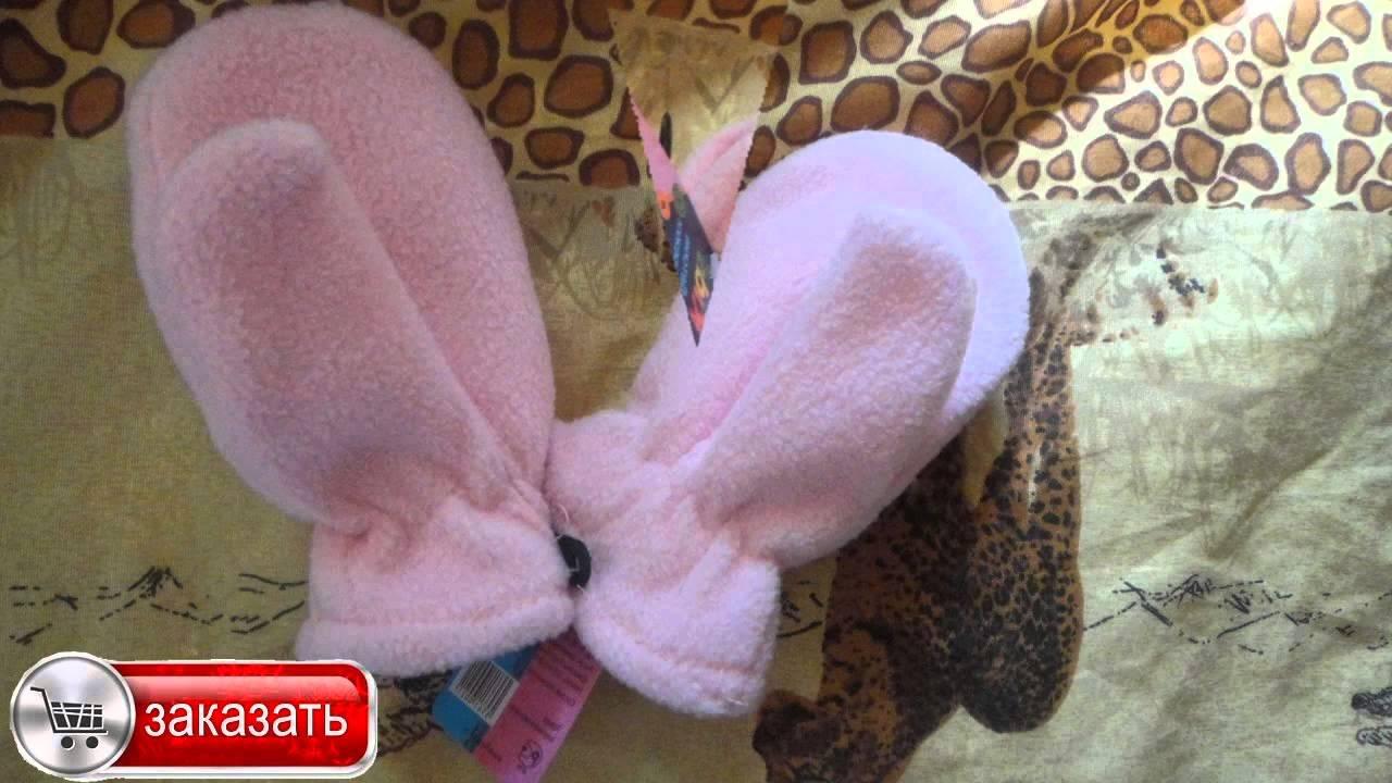 Детские варежки-перчатки купить в ассортименте по всей украине на kidstaff.