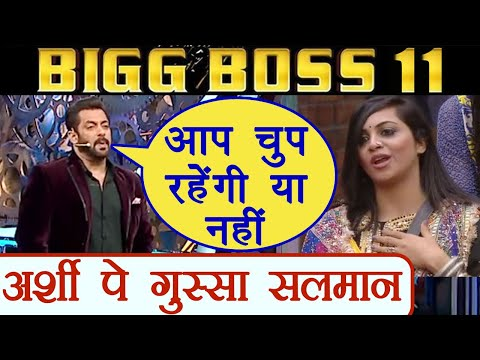 Bigg Boss 11: Salman Khan gets ANGRY on Arshi Khan for disturbing him during task | FilmiBeat