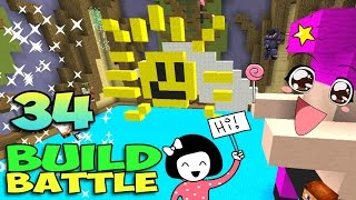ч.34 Minecraft Build Battle - Солнце и Кровать (кошка соня)