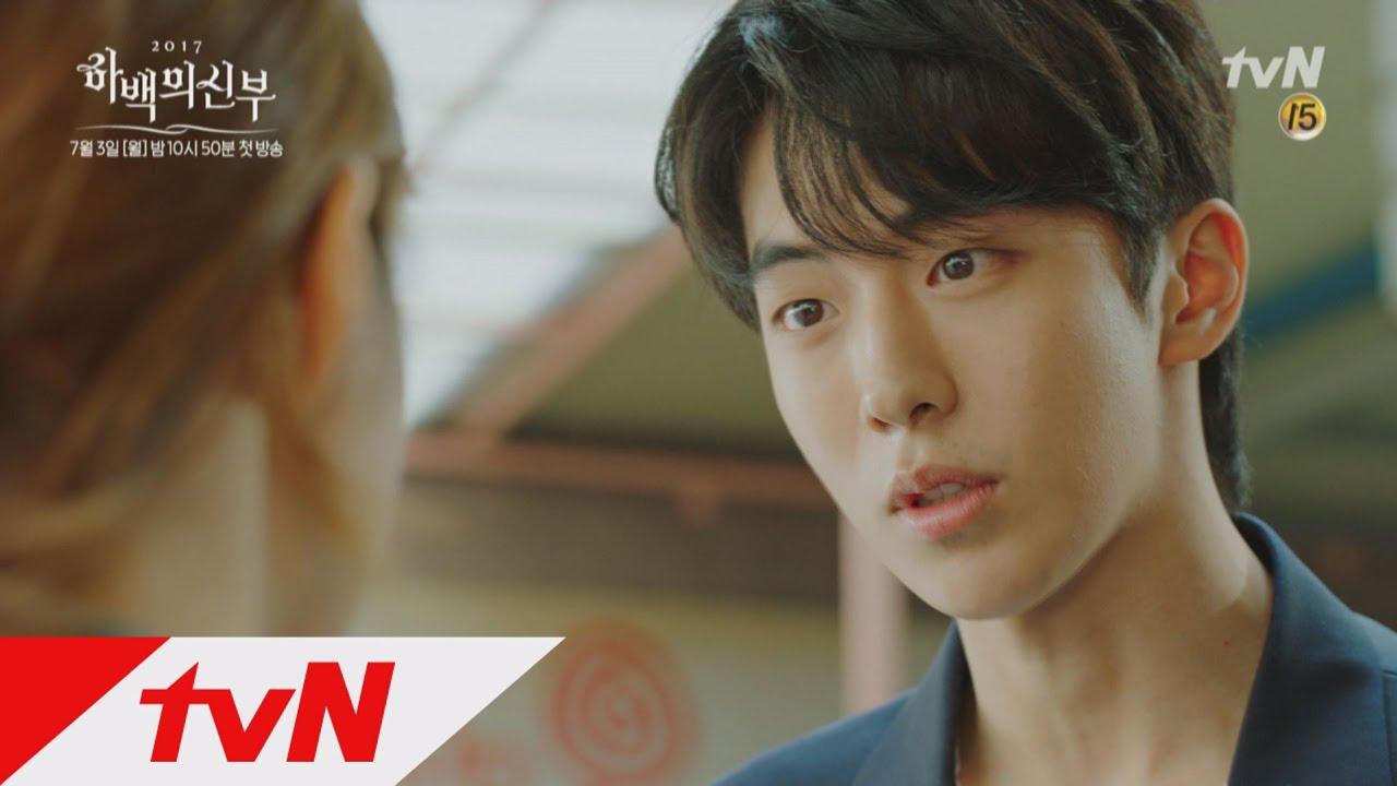 shin se kyung és jonghyun már nem randiznak társkereső vállalati ügyvéd