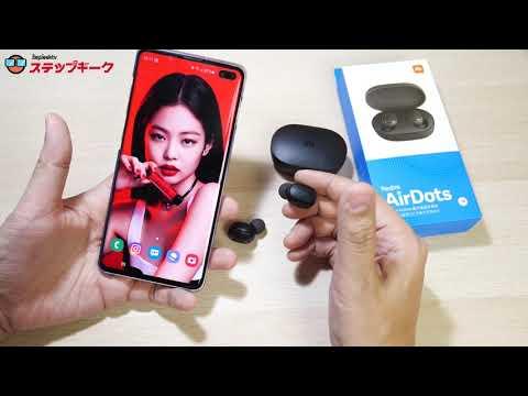รีวิว Redmi AirDots หูฟัง True Wireless ราคา 649 บาท ที่ดังสนั่นไปทั่วโลก ณ เวลานี้ - วันที่ 08 Jul 2019