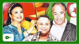 Latifa Raafat / Samir Toumi / Chaou Abdelkader - Ya Walfi Ya Malak