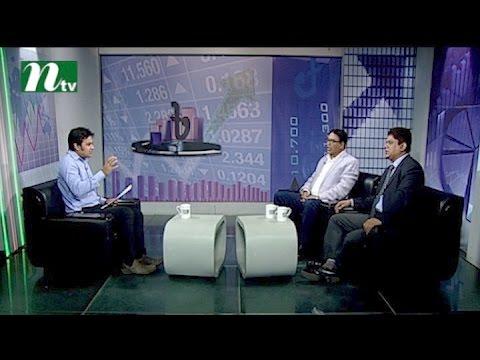 Market Watch মার্কেট ওয়াচ | Episode 301 | Stock Market and Economy Update | Talk Show