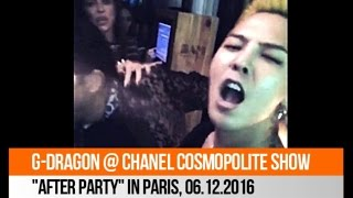 """G-DRAGON @ Chanel Cosmopolitan Show """"After Party"""" in Paris, 06.12.2016"""