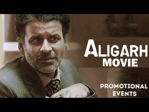 Aligarh Full Movie ᴴᴰ (2016) | Manoj Bajpai, Rajkummar Rao | Uncut Promotional Events