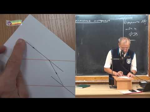 Урок 207 (осн). Определение показателя преломления материала плоскопараллельной пластинки