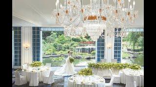 【公式】Premium Garden Weddingーニューオータニウエディング