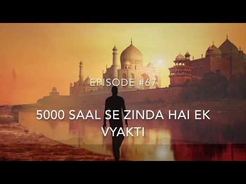 Download Youtube: 5000 सालो से ज़िंदा है एक व्यक्ति | 5,000 Year Old Man Still Alive In India in Hindi