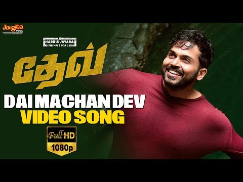 Dai Machan Dev Video Song (Tamil) | Karthi | Rakulpreet | Harris Jayaraj