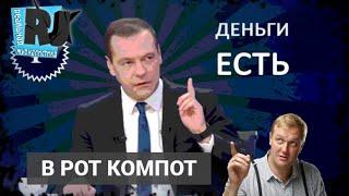 В России ожидаются массовые увольнения. РЕАЛЬНАЯ ЖУРНАЛИСТИКА