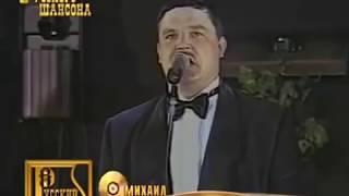 Смотреть клип Михаил Круг - Селигер