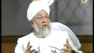 Liqa Ma'al Arab 14 June 1995 Question/Answer English/Arabic Islam Ahmadiyya
