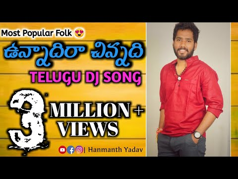 HANMANTH YADAV LATEST DJ SONG UNNADIRA CHINNADI