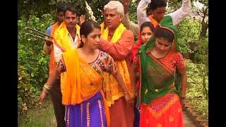 Jara Ghoomne To Chitrakoot Chaliye By Ramavtar.