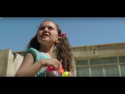 Searing summer - Trailer - Stockholm International Film Festival 2017