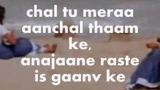 Sun Ri Pawan Pawan Purbaiya-Karaoke & Lyrics-Anuraag(1972)