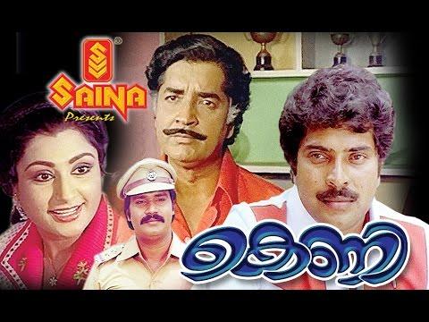 Keni   Malayalam Full Movie   Mammootty, Prem Nazir, K. R. Vijaya, Bahadoor