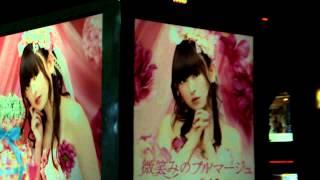 2012年8月15日に発売になった、田村ゆかりさんの21thシングル「微笑みの...