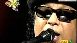 Ayub Bacchu (L.R.B.) - Ghor Chara ek Shukhi Chele (Call Er Gaan Live)