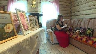 Мастерица из Башкирии вышивает стихи