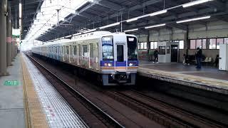 南海1000系1002F河内長野行き普通 天下茶屋駅発車