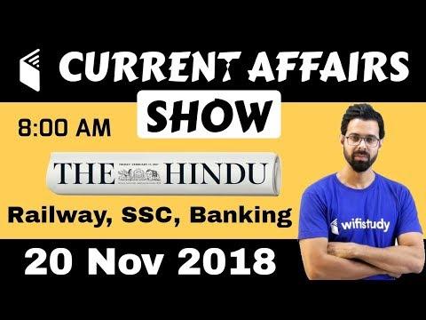 8:00 AM - Daily Current Affairs 20 Nov 2018   UPSC, SSC, RBI, SBI, IBPS, Railway, KVS, Police