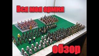 Вся моя Армия.Обзор на военных солдат!)Дешево и сердито.