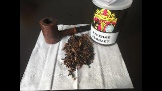 обзор трубочного табака Rattray Black Mallory British Collection