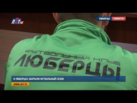 Видео В россии закрыли первое онлайн казино