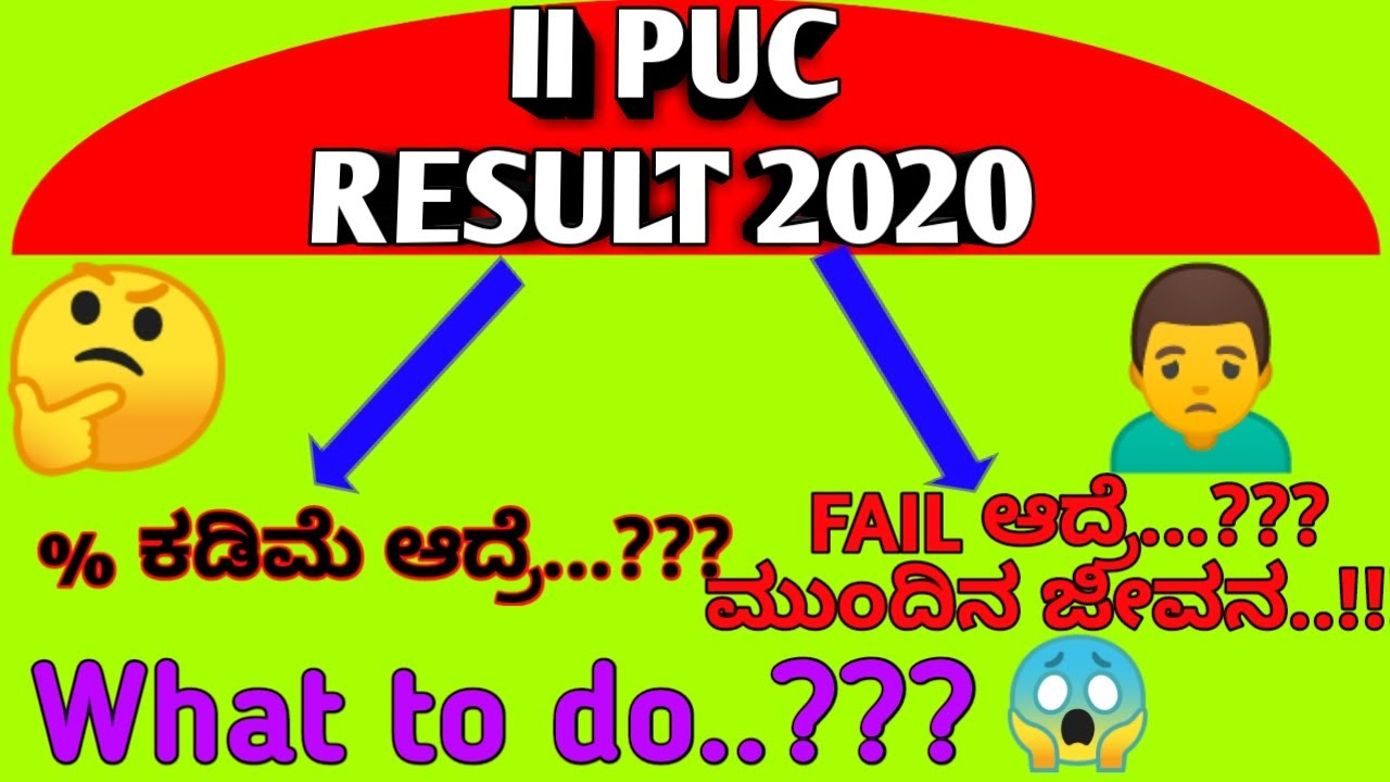 2ND PUC RESULT 2020 II WHAT TO DO IF YOU GET LESS MARKS II WHAT TO DO IF YOU FAIL II RH CHEMISTRY