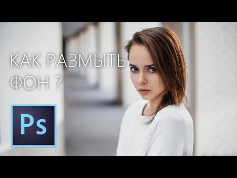 Photoshop Manipulation Effects - PHOTOSHOP CS6