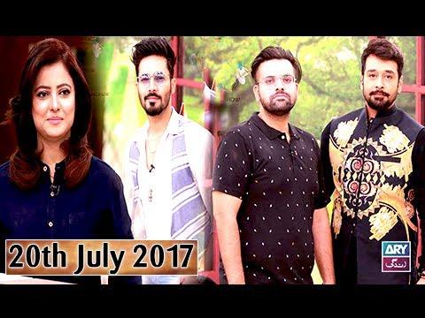 Salam Zindagi With Faysal Qureshi - 20th July 2017 - Ary Zindagi