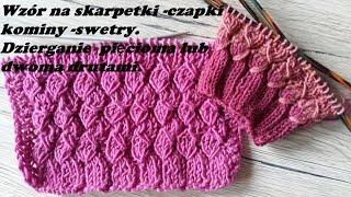 0388*Wzór na skarpetki kominy czapki swetry*Dziergane pięcioma lub dwoma drutami