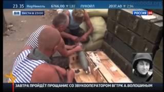 Украина создает армию наркоманов.