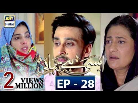 Aisi Hai Tanhai  - Episode 28 - 14th Feb 2018  - ARY Digital Drama