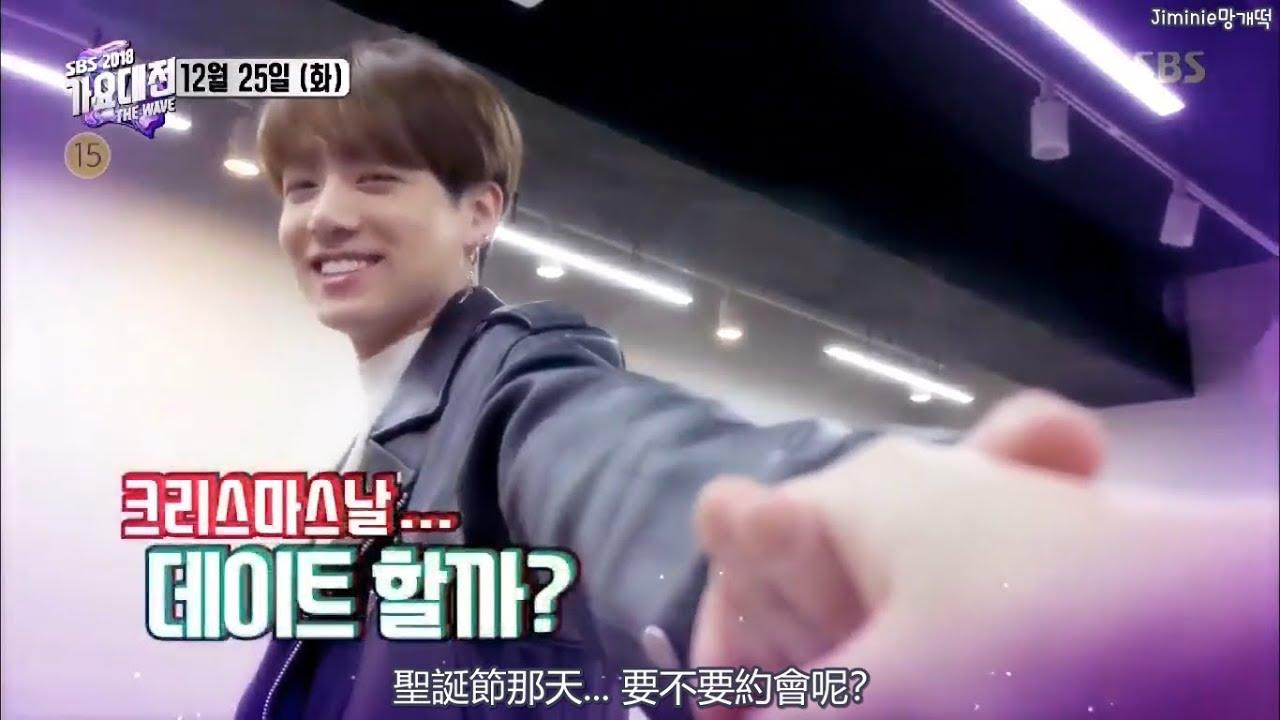 【預告中字】防彈少年團(BTS) - 2018 SBS 歌謠大戰 - YouTube