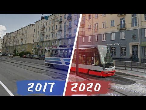 Новокузнецк меняется в Photoshop за 3 минуты! Россия До и После