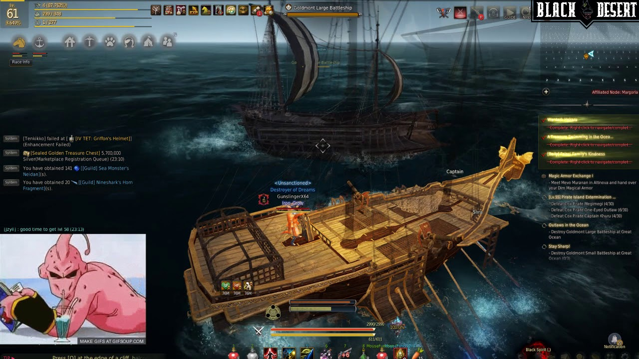 Bdo large battleship knowledge