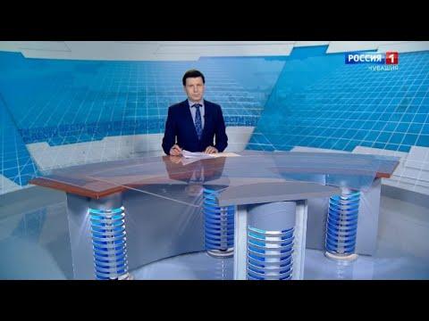 Вести Чăваш ен. Выпуск 13.04.2020