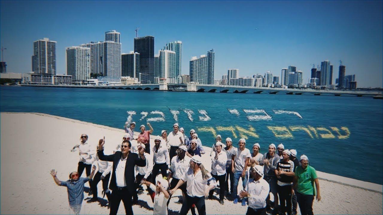 Glatt Kosher Vacations