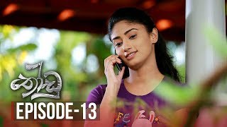 Thoodu | Episode 13 - (2019-03-04) | ITN Thumbnail