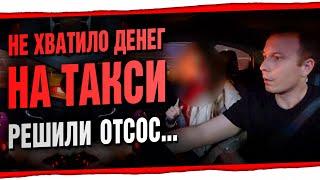 Топ странных клиентов Яндекс такси за неделю!