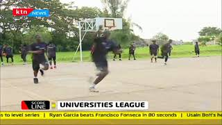 National University Basketball League | Scoreline