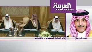 الملك سلمان يأمر بإعادة جميع البدلات لموظفي الدولة