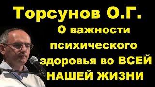 видео Легендарный Боб Проктор о парадигме и о том, что делает нашу жизнь такой, какая она есть
