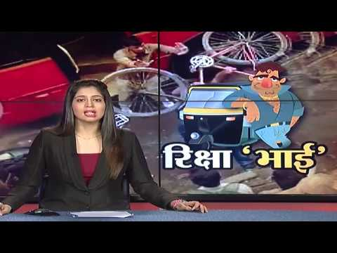 Exclusive - Jai maharashtra raise voice agiant Autorickshaw unusual fare