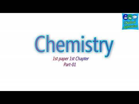 Chapter-1 Use of Laboratory with Safety Measures-1